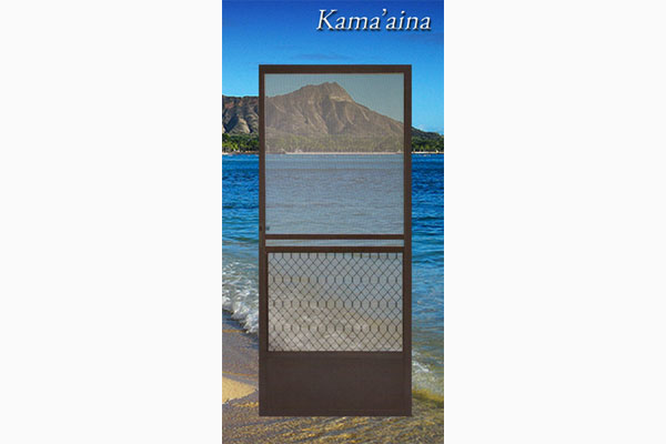 Kama`aina Hinged Screen Door