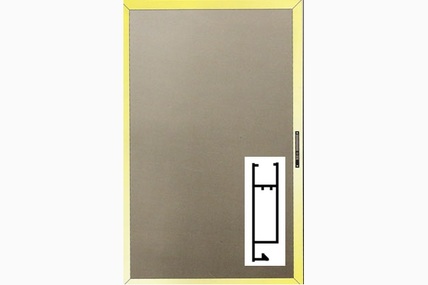 Standard Sliding Screen Door